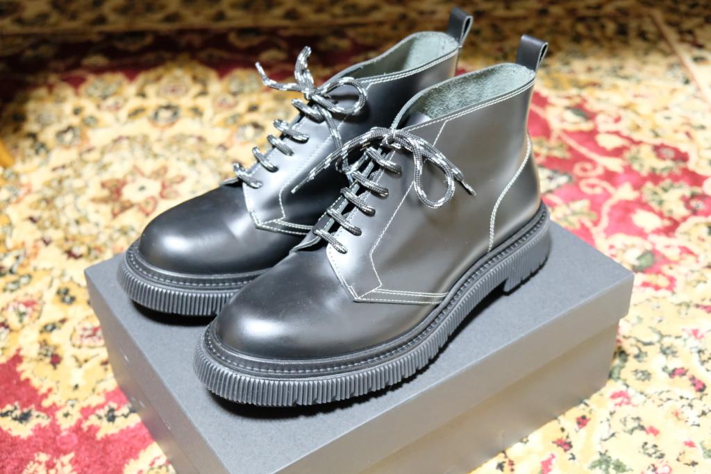 adieu_boots